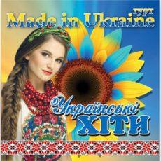 04 - Украинская музыка