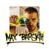 Макс Барских - Туманы (vinyl)
