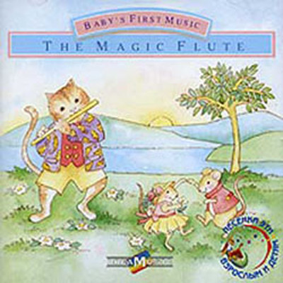 Baby's First Music - The magic flute
