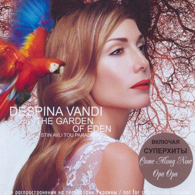 Despina Vandi - The garden of edem