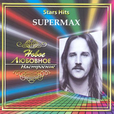 "Supermax ""Stars hits"""