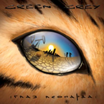 Green Grey . Глаз леопарда
