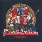 KOZAK SYSTEM - Живи і люби