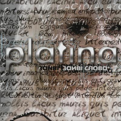Platina - Зайві слова