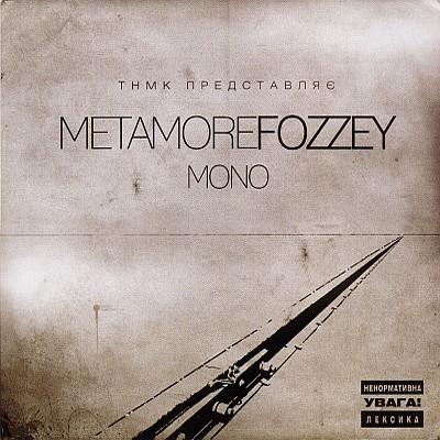 МЕТАMOREFOZZEY (ТНМК) - Mono