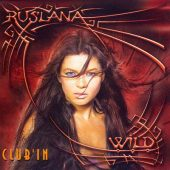 Руслана (Ruslana) . Club'in