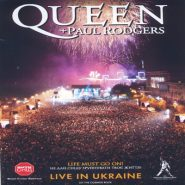 DVD : QUEEN + Paul Rodgers