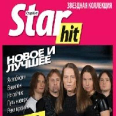 КИПЕЛОВ - Звездная коллекция