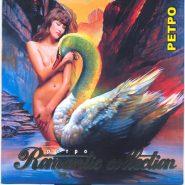 Romantic Collection - Ретро