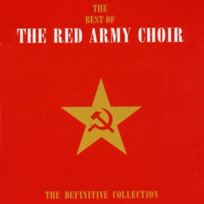 The Red Army Choir (Хор им.Александрова) - The best of (2cd)