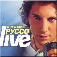 Авраам Руссо - Live