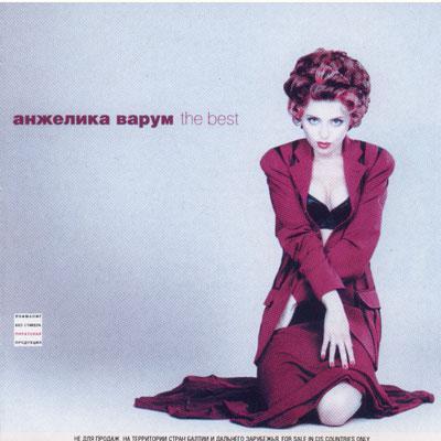 Анжелика Варум - The best
