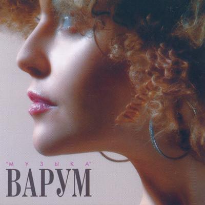 Анжелика Варум - Музыка (2сд)