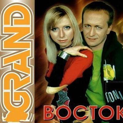 ВОСТОК - Grand collection