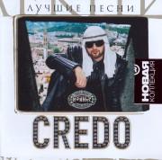 Mr.Credo - Новая коллекция-