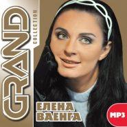 Елена Ваенга - Grand  мр3