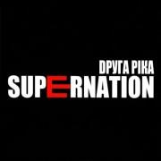 "Друга Ріка ""SUPERNATION"""