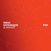 НИНО КАТАМАДЗЕ & INSIGHT - Red (CD+DVD)