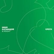 НИНО КАТАМАДЗЕ & INSIGHT . Green