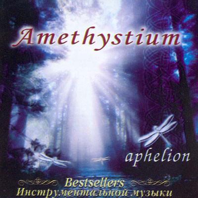 Amethystium. Aphelion