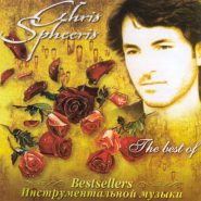 Chris Spheeris.Bestsellers