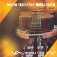 Eric Hansen. Nuevo flamenco romancero