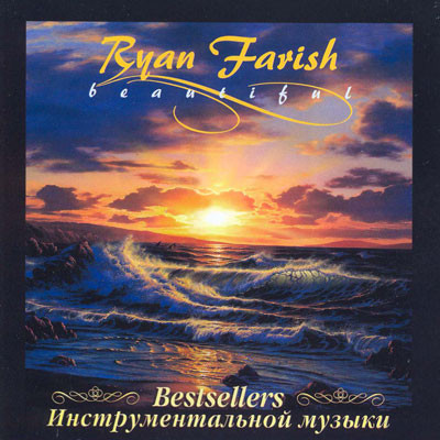 Ryan Farish. Bestsellers