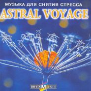 Astral voyage