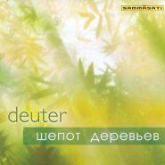 Deuter - Шепот деревьев