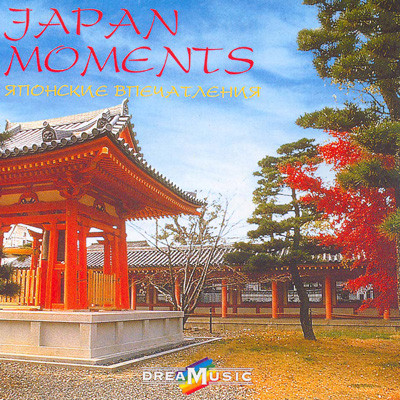 Japan Moments