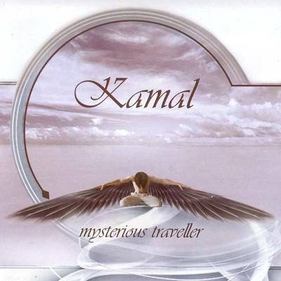 Kamal . Mysterious traveller