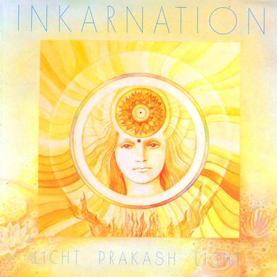 """Oliver Shanti. Inkarnation """"желтый"""""""