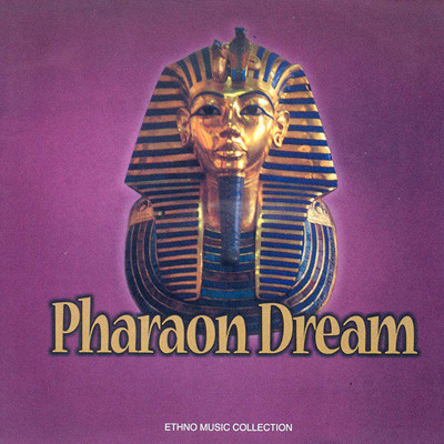 Pharaon Dream