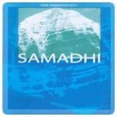 Samadhi. Мастерская целительного звука