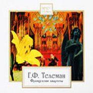 Magic Classics. Г. Ф. Телеман. Французские квартеты