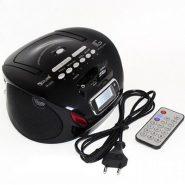 Радиоприемник GOLON RX-627 (Бумбокс)