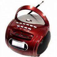 Радиоприемник GOLON RX-686 (Бумбокс)