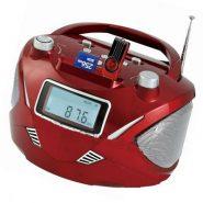 Радиоприемник  GOLON RX-669Q (Бумбокс)