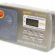 Радиоприемник переносной KIPO   KB-7077AC
