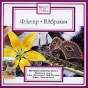 Magic Classics. Ф. Легар / П. Абрахам. Фестиваль оперетты. Часть