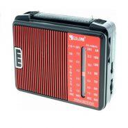 Радиоприемник GOLON RX-A08AC