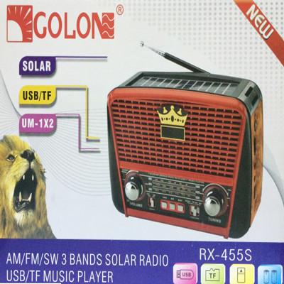 Радиоприемник — портативная акустика GOLON RX-455S(Solar)