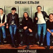 03 - Украинские исполнители